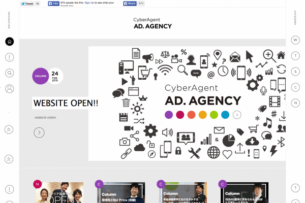 CyberAgent AD.AGENCY