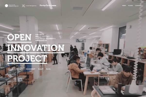OPEN INNOVATION PROJECT
