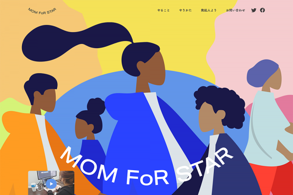 MOM FoR STAR